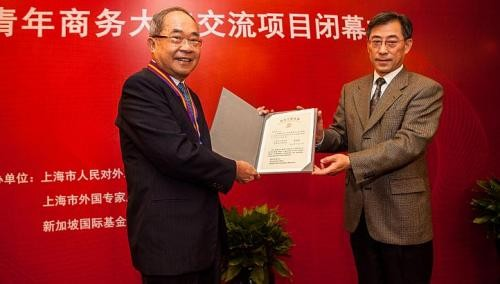 Head of SIF honoured with Shanghai award