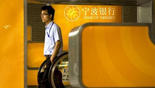 OCBC banks on Greater China with Ningbo move