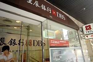 DBS is Singapore's most valuable brand again: report