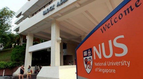 NUS' engineering course scales QS ranking