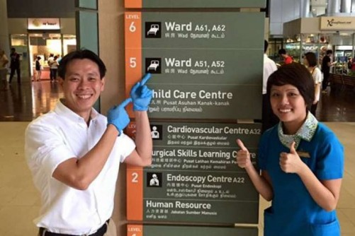 "MP Louis Ng to try different jobs for ""first-hand experience"""