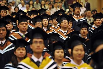 Grads urged to enter maritime law