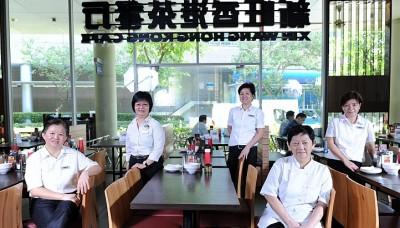 Restaurant group happy to hire older Singaporeans