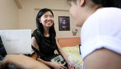 Blind scientist wins top youth award