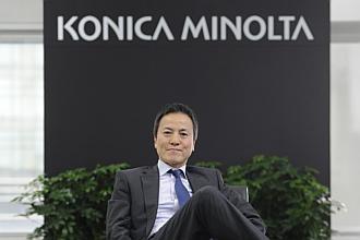 Konica Minolta expands S'pore unit