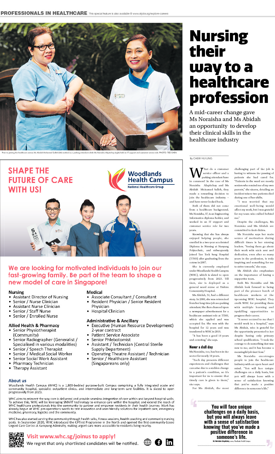 SHAPE THE FUTURE OF CARE WITH US