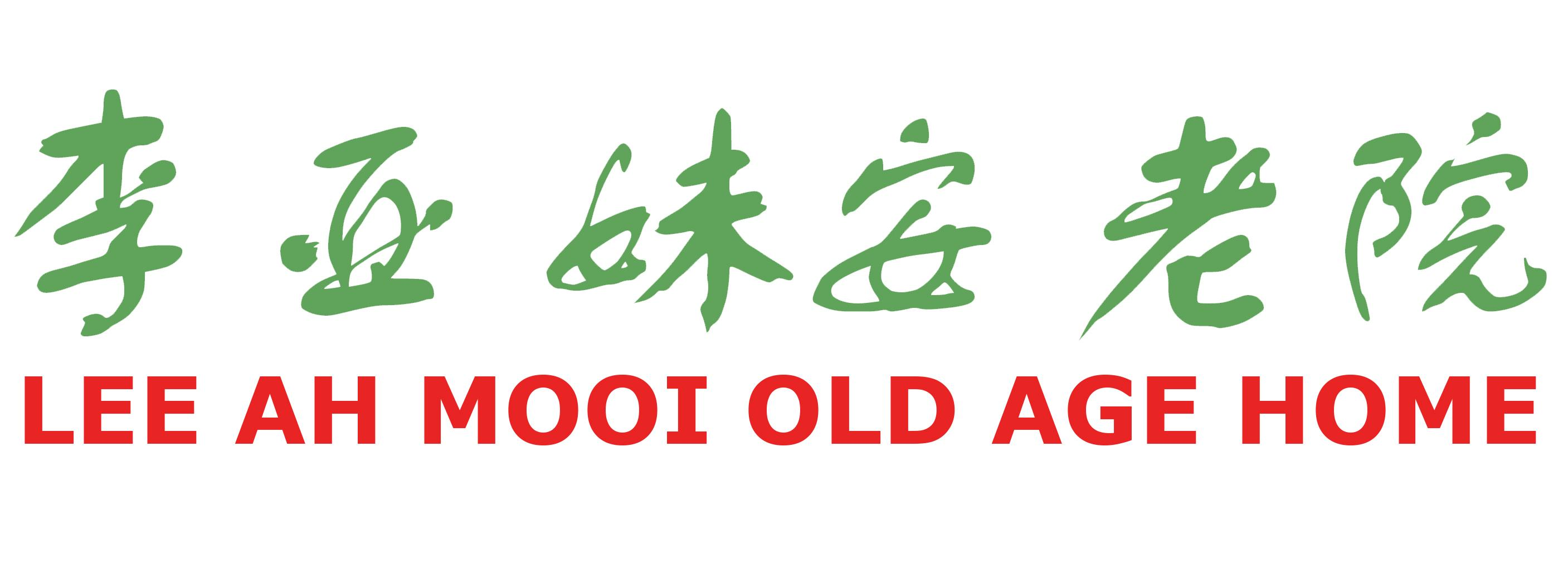 Lee Ah Mooi Old Age Home